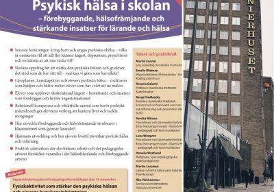 """PSYKISK HÄLSA I SKOLAN"" –  EN ANGELÄGEN KONFERENS!"